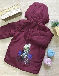 Куртка на мальчика модель - 831KK11