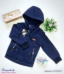Куртка деми на мальчика(Мембрана) модель - 812KS11