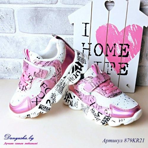 Кроссовки на девочку модель - 879KR21