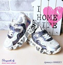 Кроссовки на девочку модель - 880KB21
