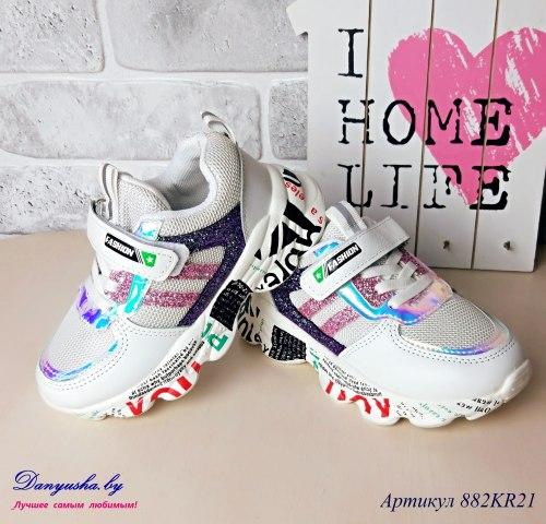 Кроссовки на девочку модель - 882KR21