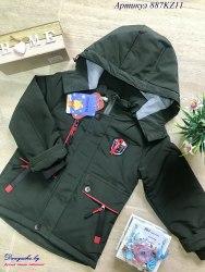 Куртка на мальчика модель - 887KZ11