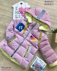 Куртка деми на девочку модель - 888KR21