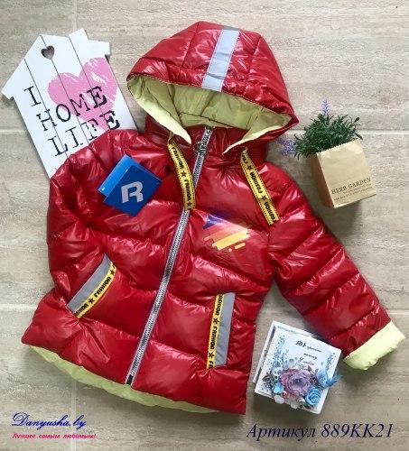 Куртка деми на девочку модель - 889KK21