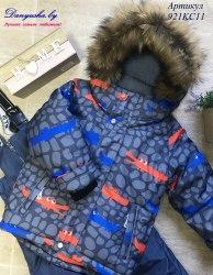 Комбинезон зимний на мальчика (Мембрана) M.Y.S модель - 921KS21