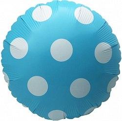 """Фольгированный шар """"Голубой круг в белый горох"""" 18″ (46 см)"""