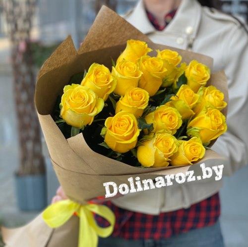 "Букет роз ""Желтый"" 15 роз"