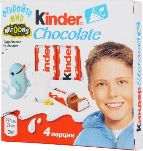 Kinder Chocolate, 50 г