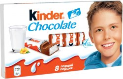 Kinder Chocolate, 100 г