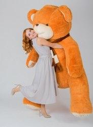 "Медведь ""Самсон"" 170 см"