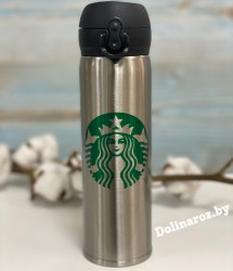 "Термокружка Starbucks 450мл ""Металл"""