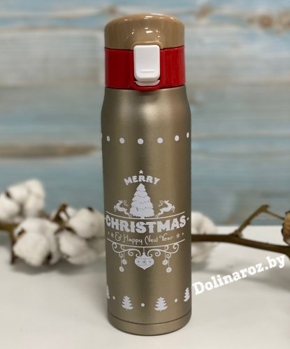Термокружка Рождество Merry Christmas, 450 ml