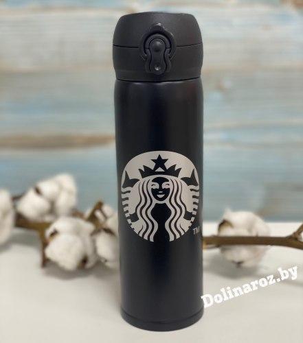 """Термокружка Starbucks 450мл """"Черный"""""""