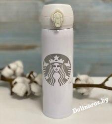 "Термокружка Starbucks 450мл ""Белый"""