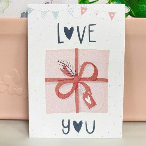 "Вкладыш ""Love you. Подарок"" 5*7"