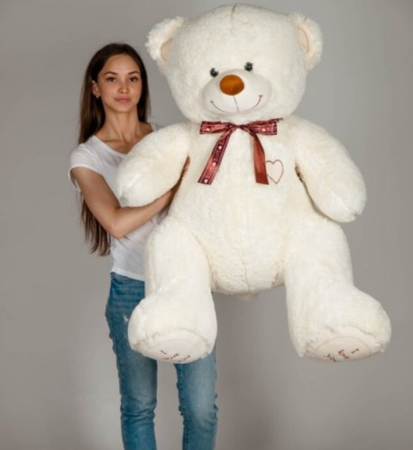 """Плюшевый Мишка """"Феликс"""" 150 см, Белый"""