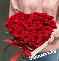 Цветы в коробке «Сердце» 21 роза