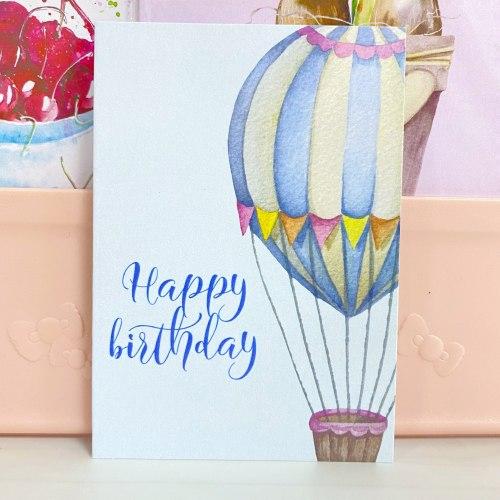 "Открытка ""Happy birthday. Воздушный шар"" 7*10"