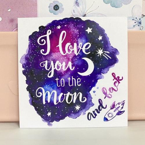 "Вкладыш ""I love you to the moon and back"" 7*7"