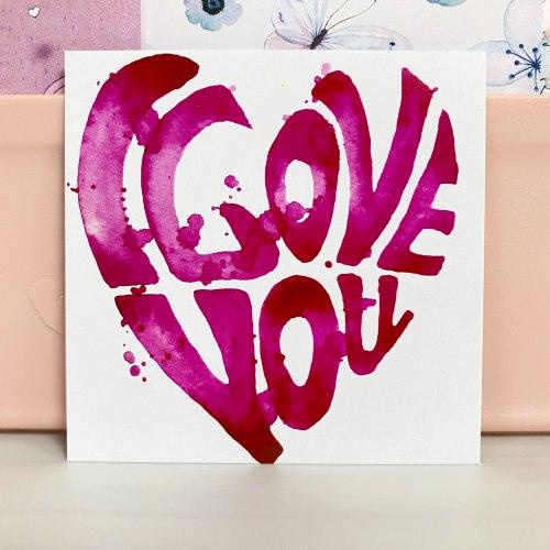 "Вкладыш ""Сердце. Love you"" 7*7"