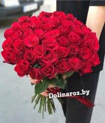 """Букет роз """"Радость"""" 51 роза"""