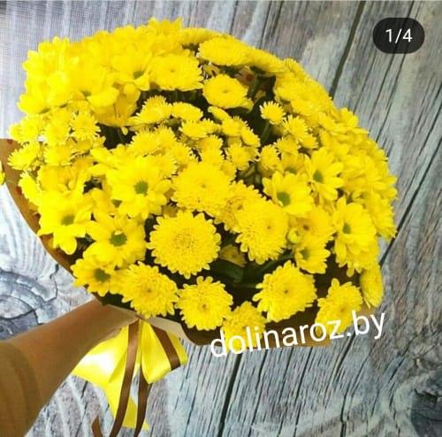 "Букет хризантем ""Жёлтый"""