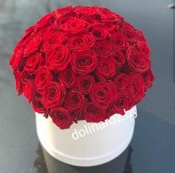 "Цветы в коробке ""41 красная роза"" 41 роза"