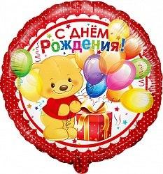 """Фольгированный шар """"С Днем рождения (мишка с подарком)"""" 18″ (46 см)"""