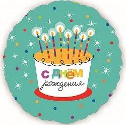 """Фольгированный шар """"С Днем рождения (торт со свечками)"""" 18″ (46 см)"""