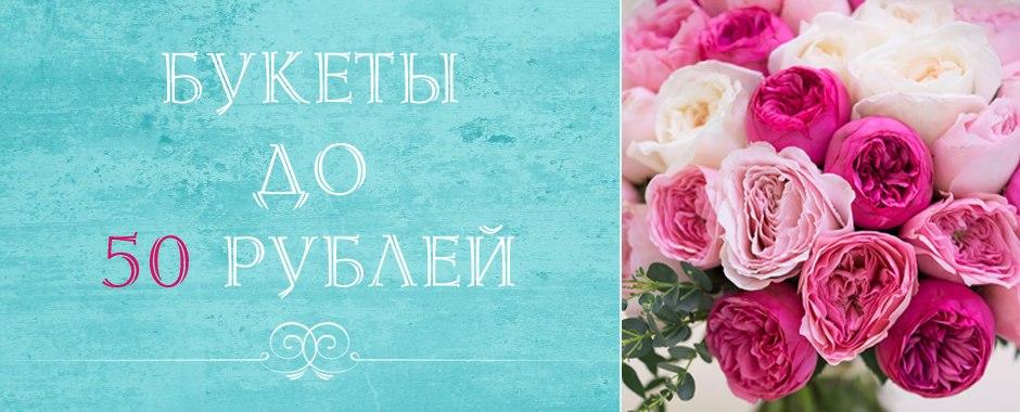 Качественные цветы и розы можно заказать в нашем магазине с доставкой