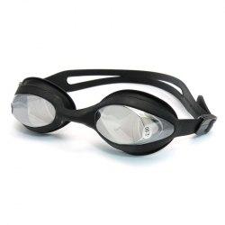 Очки Volna для плавания с диоптриями PRUT OPTIC MIR Volna 1001-99