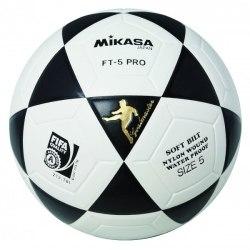 Мяч Mikasa футбольный Mikasa FT-5FIFA