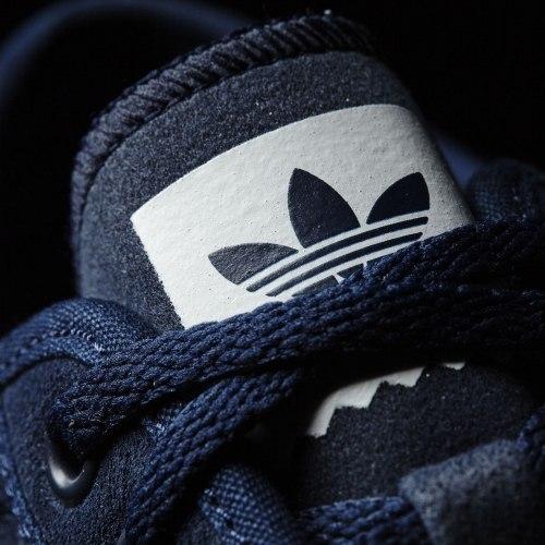 Кроссовки Mens Adi-Ease Adidas B27758