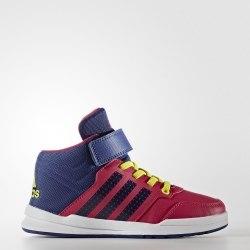 Кроссовки Jan BS 2 mid C Kids Adidas AQ6812 (последний размер)