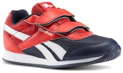 Кроссовки ROYAL CLJOG 2 2V Kids Reebok BD4004