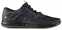 Кроссовки Adidas для тренировок CrazyTrain Pro M Mens Adidas BA9004