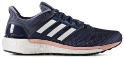 Кроссовки для бега supernova w Womens Adidas BB6038