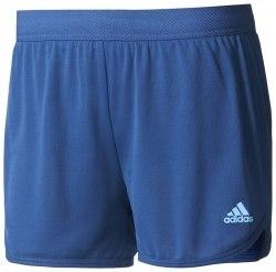 Шорты Adidas CORECHILL SHORT Womens Adidas B45808