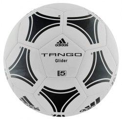 Мяч футбольный TANGO GLIDER Adidas S12241