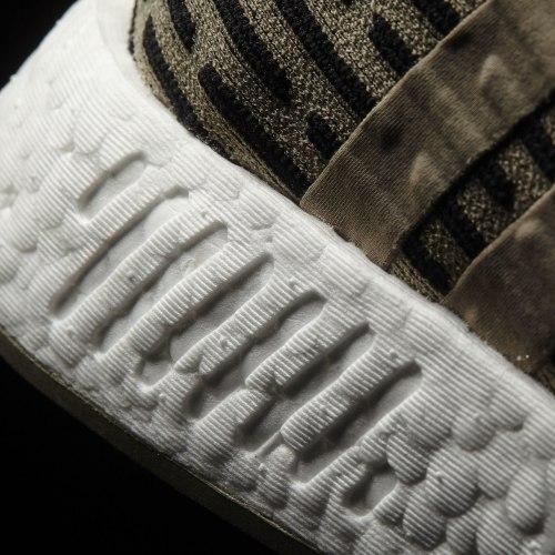 Кроссовки мужские NMD_R2 PK Adidas BA7198