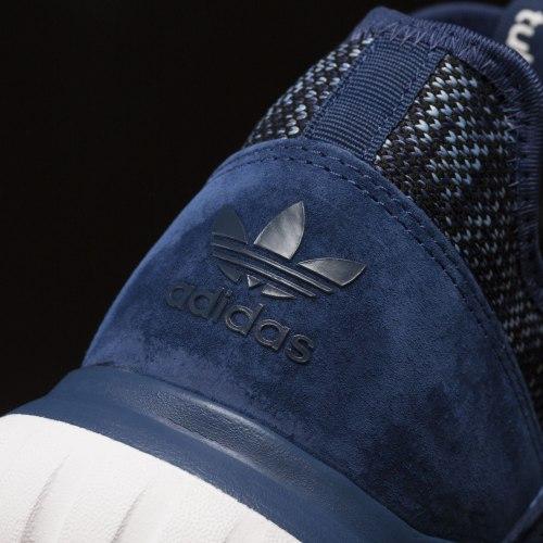 Кроссовки мужские TUBULAR RADIAL Adidas BB2396