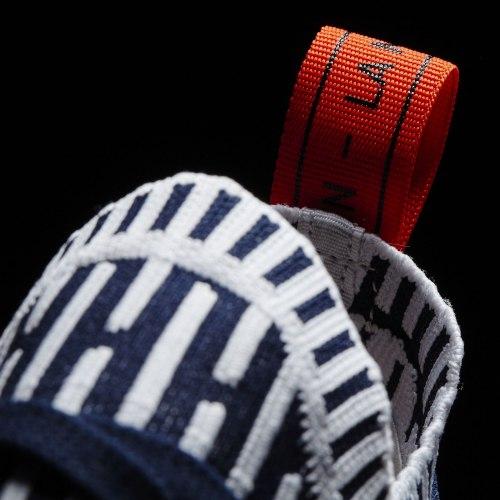 Кроссовки мужские NMD_R2 PK Adidas BB2909