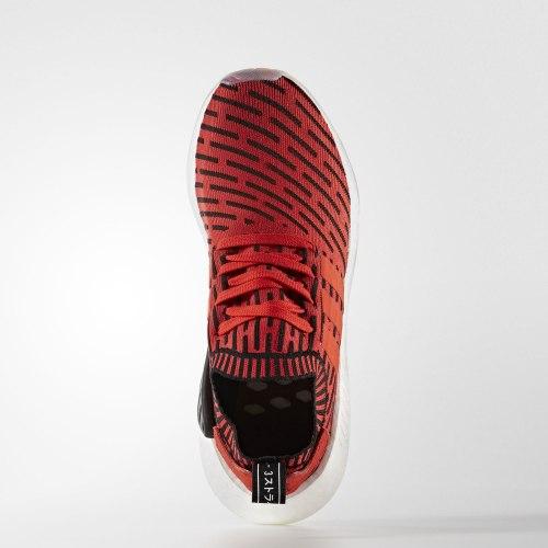 Кроссовки мужские NMD_R2 PK Adidas BB2910