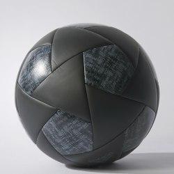 Мяч футбольный X GLIDER Reebok B43350