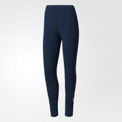 Леггинсы женские ESS LIN TIGHT Adidas S97156 (последний размер)