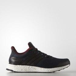 Кроссовки для бега мужские ultra boost st m Adidas BB3931