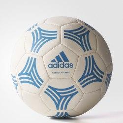 Мяч футбольный Tango allround Adidas BP7773