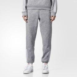 Брюки спортивные мужские Adidas BS4541