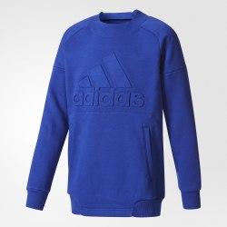 Джемпер детский YB ID TECH CREW Adidas CF2353