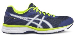 Кроссовки для бега мужские GEL-GALAXY 9 Asics T6G0N-4901 (последний размер)